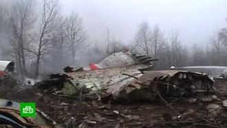 СК: экспертизы опровергли версию овзрыве всамолете Качиньского