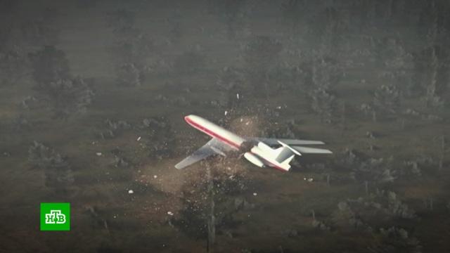Российские и польские следователи снова осматривают обломки самолета Качиньского.авиационные катастрофы и происшествия, Польша, расследование, Смоленская область.НТВ.Ru: новости, видео, программы телеканала НТВ