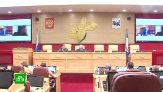 Иркутские депутаты рассмотрят закон огарантированных «возрастных» льготах