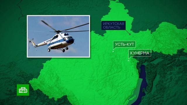 При крушении Ми-8 вИркутской области никто не выжил.Иркутская область, авиационные катастрофы и происшествия, вертолеты.НТВ.Ru: новости, видео, программы телеканала НТВ