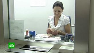 Часть банкоматов перестала принимать купюры в5000рублей <nobr>из-за</nobr> массового вброса фальшивок
