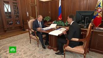 Орловский губернатор сообщил Путину о планах строительства платной транзитной трассы