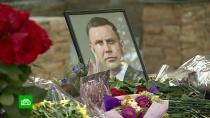 Россия потребует международного расследования гибели Захарченко