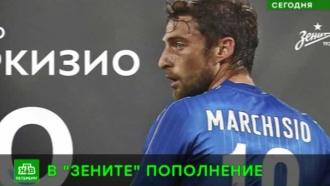 Звезда итальянского футбола начинает играть за «Зенит» благодаря совету Кришито