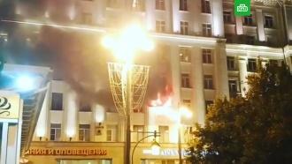 Четыре человека пострадали при пожаре в центре Москвы