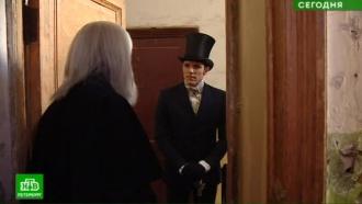 Погружение в роль: исполнитель роли Распутина побывал в петербургской квартире старца