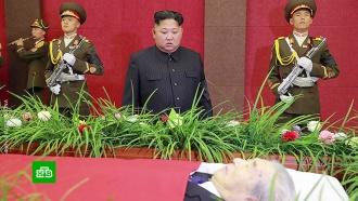 «Пропавший» Ким Чен Ын нашелся на похоронах северокорейского ученого