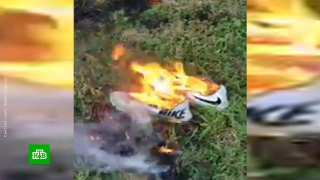 Just BurnIt: американцы жгут экипировку Nike из-за скандальной рекламы.биржи, бренды, компании, реклама, скандалы, спорт.НТВ.Ru: новости, видео, программы телеканала НТВ