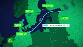 В Финляндии началась укладка морской части газопровода «Северный поток — 2»