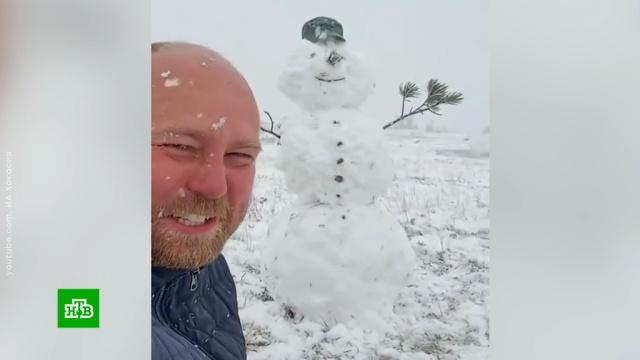 ВХакасии выпал снег.Хакасия, осень, погода, снег.НТВ.Ru: новости, видео, программы телеканала НТВ