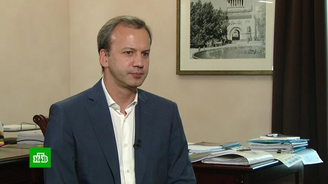 «Создают образ врага»: Дворкович рассказал НТВ о борьбе за пост президента FIDE.выборы, Дворкович, интервью, шахматы, эксклюзив.НТВ.Ru: новости, видео, программы телеканала НТВ