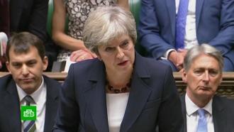 Политический «Новичок» Терезы Мэй: Лондон снова бездоказательно обвинил Москву