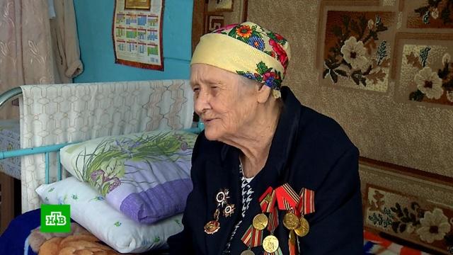 Женщина-ветеран из Иркутска более 70 лет скрывала свою дату рождения.Великая Отечественная война, ветераны, Иркутская область, пенсионеры.НТВ.Ru: новости, видео, программы телеканала НТВ