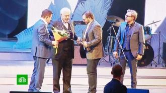В&nbsp;Москве вручили премии за помощь <nobr>детям-сиротам</nobr>