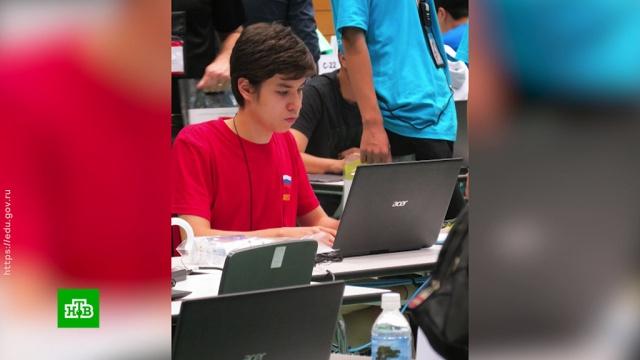 Российские школьники взяли 4медали на Олимпиаде по информатике вЯпонии.Япония, дети и подростки, компьютеры, образование.НТВ.Ru: новости, видео, программы телеканала НТВ