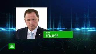 Путин назначил <nobr>экс-главу</nobr> Роскосмоса полпредом в&nbsp;Приволжском федеральном округе