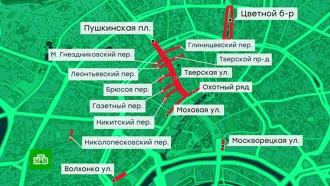 В Москве в День города несколько улиц станут пешеходными