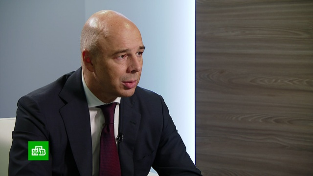 Силуанов в интервью НТВ оценил поправки Путина в пенсионный законопроект.Минфин РФ, законодательство, интервью, пенсии, пенсионеры.НТВ.Ru: новости, видео, программы телеканала НТВ