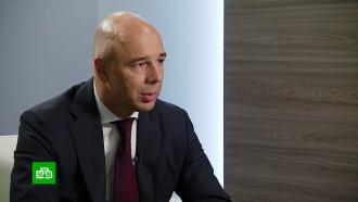Силуанов в интервью НТВ оценил поправки Путина в пенсионный законопроект
