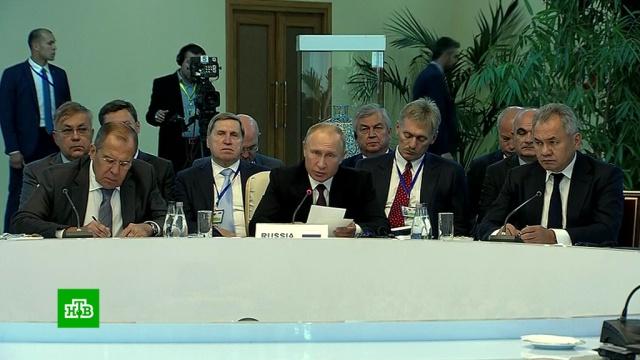 Путин надеется, что утеррористов вСирии хватит ума сложить оружие.Путин, Сирия, войны и вооруженные конфликты, терроризм, химическое оружие.НТВ.Ru: новости, видео, программы телеканала НТВ