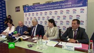 Российские регионы начали менять пенсионную систему