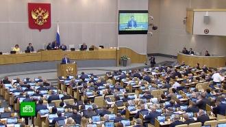 Путин внес вГосдуму поправки кпенсионному законопроекту