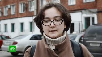Феминистке из Омска грозит 5лет тюрьмы за мемы омужчинах