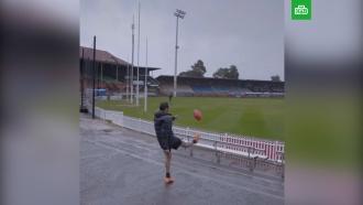 Молния ударила вмяч после удара австралийского футболиста