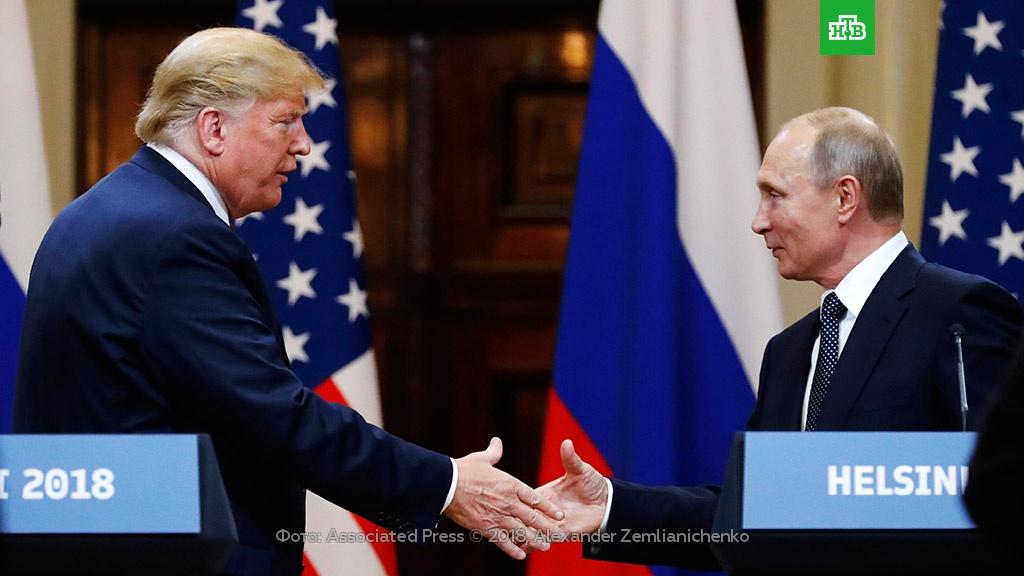 Трамп назвал встречу с Путиным одной из лучших в своей жизни.Путин, Трамп Дональд, Хельсинки, переговоры.НТВ.Ru: новости, видео, программы телеканала НТВ