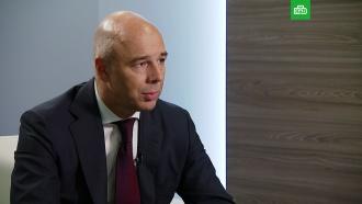 Силуанов: пенсии вРФ будут расти значительно быстрее темпов инфляции