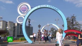 Для празднования Дня города в Москве подготовили 2 тысячи площадок