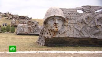 ВДонецке отметили <nobr>75-ю</nobr> годовщину освобождения города от фашистов