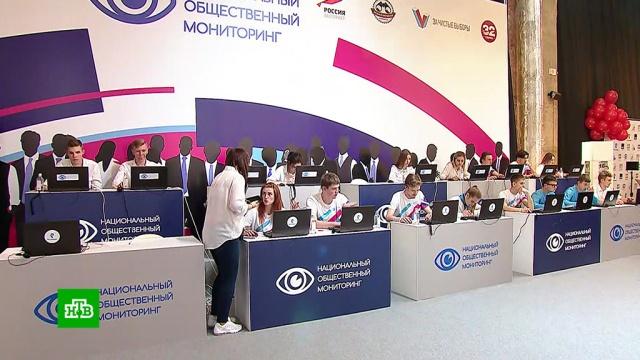 В Москве стартовал онлайн-марафон «Ночь выборов — 2018».выборы, Интернет, Москва.НТВ.Ru: новости, видео, программы телеканала НТВ