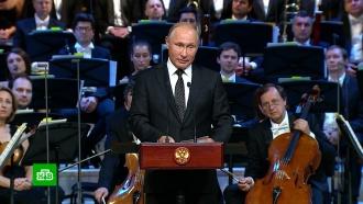 Лучшая в России акустика: чем уникален концертный зал «Зарядье»