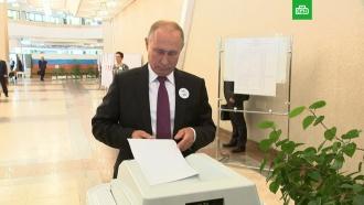 Путин проголосовал на выборах мэра Москвы