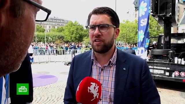 «Политическое землетрясение»: власти Швеции шокированы успехом партии «с нацистскими корнями».Швеция, беженцы, выборы, мигранты, национальная рознь, партии.НТВ.Ru: новости, видео, программы телеканала НТВ