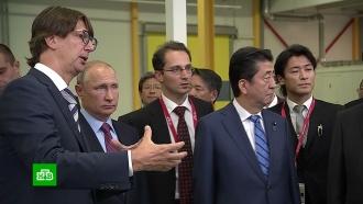 Абэ пообещал облегчить визовый режим для россиян