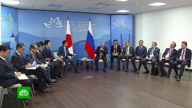 По итогам переговоров Путина и Абэ подписано 10 соглашений.Владивосток, Дальний Восток, переговоры, Путин, экономика и бизнес, Япония.НТВ.Ru: новости, видео, программы телеканала НТВ
