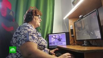 Бабушка-геймер из Новосибирской области зарабатывает на любви к компьютерным играм