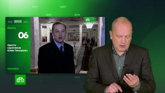«25лет НТВ»: спецпроект оглавных событиях минувших лет