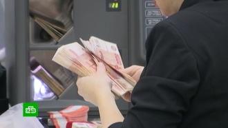 Рубль под давлением: что происходит с российской валютой