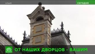 Фестиваль «Дворцы Петербурга» покорил Крым
