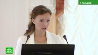 В Петербурге омбудсмены России и Финляндии обсуждают проблемы детей-инвалидов
