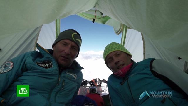 Двое россиян начали покорение 5 высочайших вершин мира без кислорода.альпинизм, горы, экстремальные виды спорта.НТВ.Ru: новости, видео, программы телеканала НТВ
