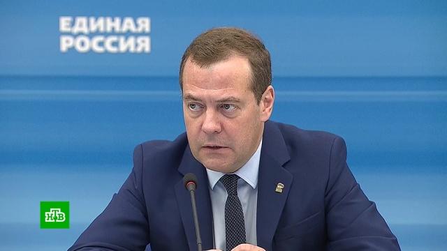 Медведев не исключил новых изменений впенсионном законодательстве.Единая Россия, Медведев, законодательство, пенсии, пенсионеры.НТВ.Ru: новости, видео, программы телеканала НТВ