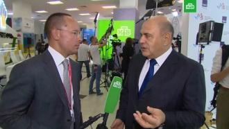 Михаил Мишустин: инвесторы не должны ощущать присутствия налоговой службы