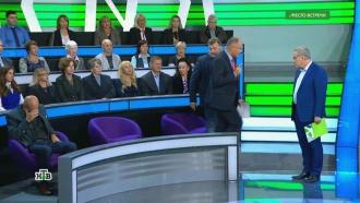 Украинский эксперт вывел из себя ведущего НТВ во время прямого эфира