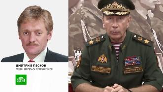 ВКремле отреагировали на вызов главой Росгвардии Навального на дуэль