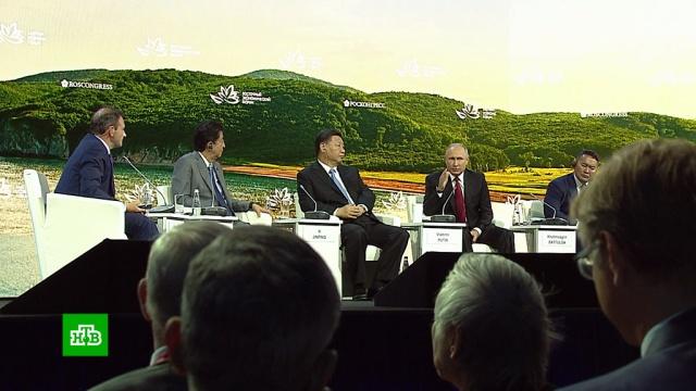 Восточный экономический форум собрал гостей из 60стран.Монголия, Владивосток, Путин, Дальний Восток, Япония, Китай, экономика и бизнес, Южная Корея.НТВ.Ru: новости, видео, программы телеканала НТВ