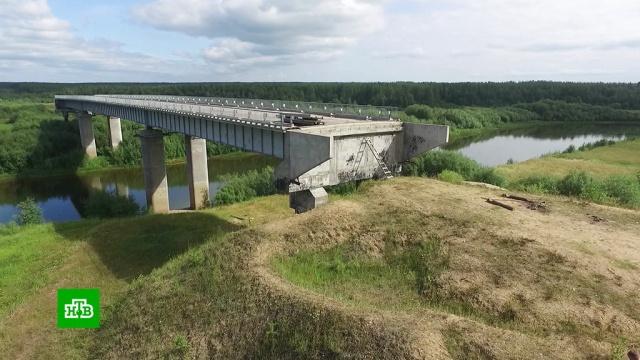 Мост вникуда: вКоми 16лет не могут достроить переправу через реку.Коми, мосты, строительство.НТВ.Ru: новости, видео, программы телеканала НТВ